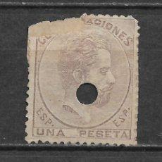Sellos: ESPAÑA 1872 EDIFIL 127T 127 TALADRO - 6/2. Lote 171061498