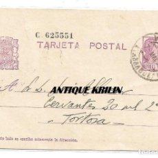Sellos: ENTERO POSTAL CIRCULADA 1935 . Lote 171788697
