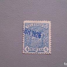 Timbres: ESPAÑA - 1921 - TELEGRAFOS - EDIFIL 61 - CENTRADO.. Lote 172174619