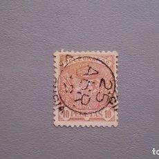 Sellos: ESPAÑA - 1921 - TELEGRAFOS - EDIFIL 62 - BIEN CENTRADO.. Lote 172174729