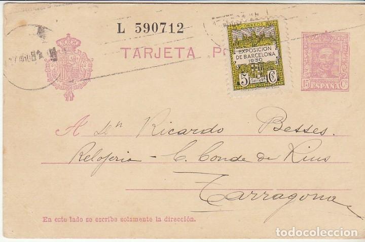 BARCELONA A TARRAGONA. 1931. (Sellos - España - Dependencias Postales - Entero Postales)