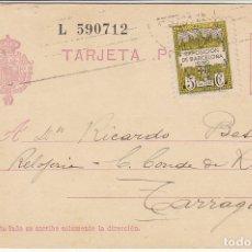 Sellos: BARCELONA A TARRAGONA. 1931.. Lote 173161188