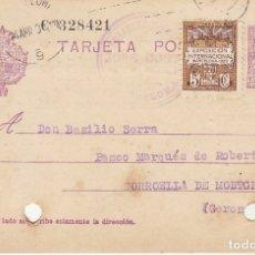Sellos: BARCELONA A TORROELLA DE MONTGRI. 1930.. Lote 173161328