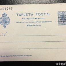 Sellos: ESPAÑA-MARRUECOS ENTERO POSTAL Nº16. Lote 174219632