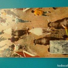 Selos: 1960-TAUROMAQUIA- SERVICIO FILATELICO-CORREOS. Lote 175018185