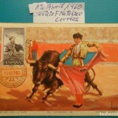 Selos: 1960-TAUROMAQUIA- SERVICIO FILATELICO-CORREOS. Lote 175018325