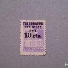 Sellos: ESPAÑA - 1942-45 - BARCELONA TELEGRAFOS - EDIFIL 17 - MNG - NUEVO.. Lote 175351739