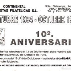 Sellos: ENTERO POSTAL CON IMPRESIÓN PARTICULAR - SUBASTAS CONTINENTAL . Lote 176203623