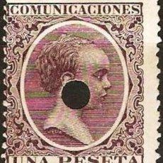 Sellos: EDIFIL Nº 226T TELEGRAFOS 1P. VIOLETA NEGRO ( 8,00 € ). Lote 176255707