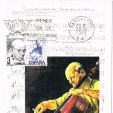 Selos: 0744. TARJETA MAXIMA BARCELONA 1976. MUSICA. PAU CASALS. Lote 176370590