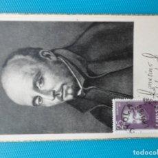 Selos: 1955-ESPAÑA-TARJETAS MAXIMAS-IV CENTENARIO DE LA MUERTE DE SAN IGNACIO DE LOYOLA. Lote 176386170