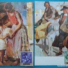 Selos: 1964-ESPAÑA-TARJETAS MAXIMAS-SERIE COMPLETA-PINTOR-JOAQUIN SOROLLA(10 TARJETAS). Lote 176807655