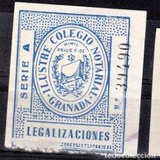 Sellos: COLEGIO NOTARIAL GRANADA LEGALIZACIONES. Lote 177021178