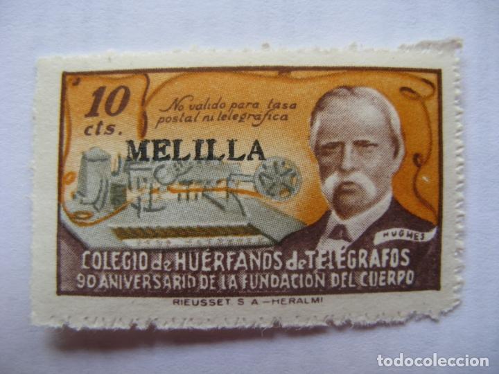 COLEGIO DE HUERFANOS DE TELEGRAFOS, SELLO SIN VALOR POSTAL (Sellos - España - Dependencias Postales - Beneficencia)