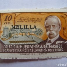 Sellos: COLEGIO DE HUERFANOS DE TELEGRAFOS, SELLO SIN VALOR POSTAL. Lote 177130014