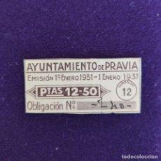 Sellos: CUPÓN DEL AYUNTAMIENTO DE PRAVIA (ASTURIAS). 1 ENERO 1931-1937.12,50 PTS. VIÑETA-SELLO. . Lote 177592379