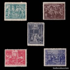 Sellos: SELLOS. ESPAÑA. BENEFICENCIA 1938. CUADROS DE VELAZQUEZ. SERIE.NUEVO*. EDIFIL 29-33. Lote 177973705