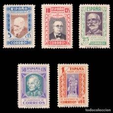 Sellos: SELLOS. ESPAÑA. BENEFICENCIA.1937. PEDAGOGOS. SERIE COMPLETA . NUEVO**EDIFIL Nº12-26. Lote 178235103
