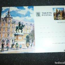 Sellos: TARJETA ENTERO POSTAL PLAZA MAYOR DE MADRID. Lote 178608532