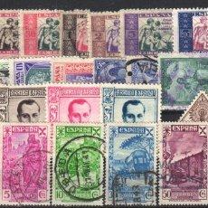 Sellos: ESPAÑA, BENEFICENCIA 1934-1938 LOTE DE SELLOS . Lote 180019798