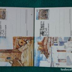 Sellos: 1990-ESPAÑA-TARJETAS ENTERO POSTAL-TURISMO-PRIMER DIA. Lote 180225048