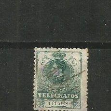 Francobolli: ESPAÑA TELEGRAFOS EDIFIL NUM. 52 USADO. Lote 180229976