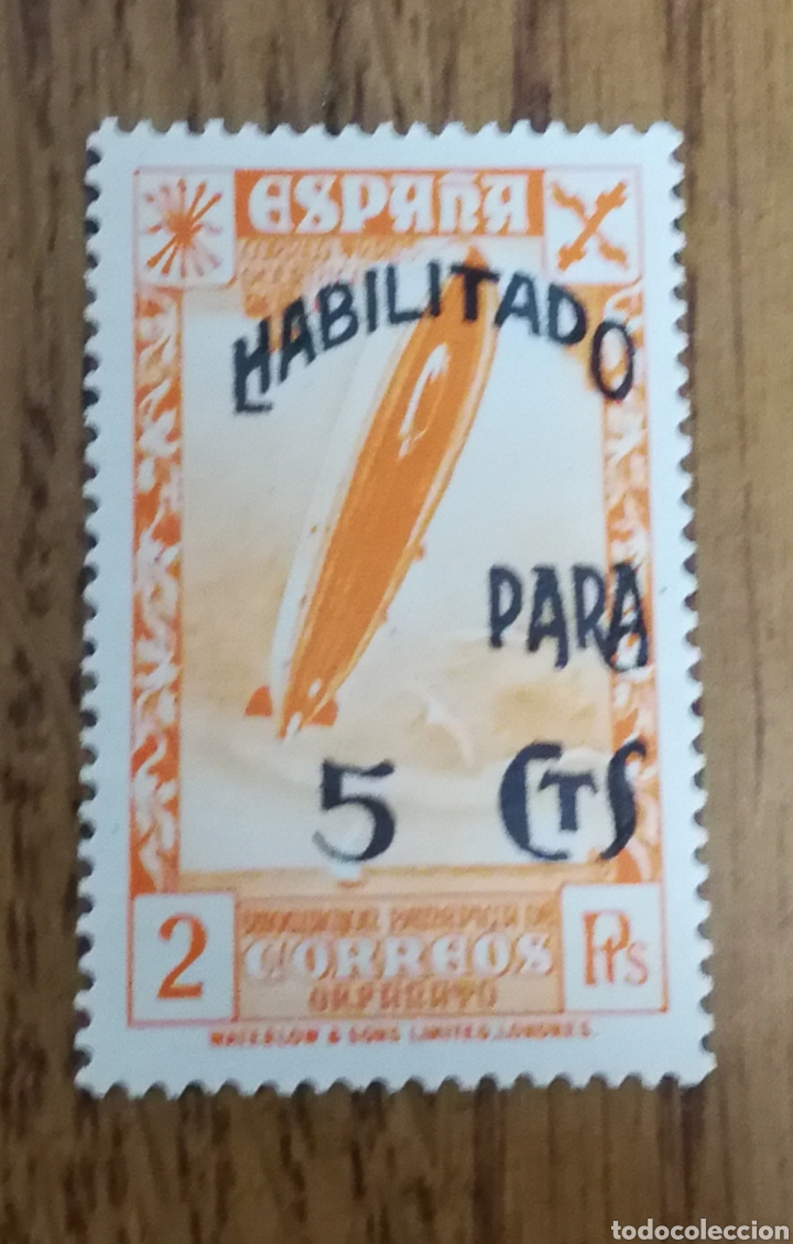 BENEFICENCIA N°48 MNH (FOTOGRAFÍA REAL) (Sellos - España - Dependencias Postales - Beneficencia)