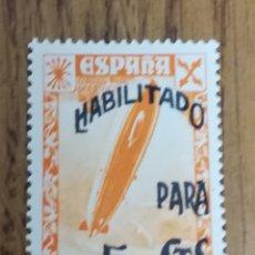 Sellos: BENEFICENCIA N°48 MNH (FOTOGRAFÍA REAL). Lote 180494502