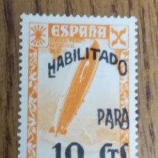 Sellos: BENEFICENCIA N°51MNH (FOTOGRAFÍA REAL). Lote 180494657