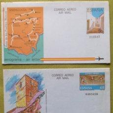Sellos: ESPAÑA SPAIN AEROGRAMA. Lote 180797842