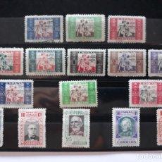 Sellos: BENEFICIENCIA. HUERFANOS CORREOS. EDIFIL 1 A 16 * NUEVOS. ESPAÑA 1934 - 1937. Lote 180896336