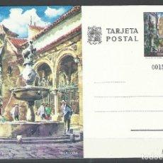 Sellos: TARJETA POSTAL - ESPAÑA . Lote 181619171