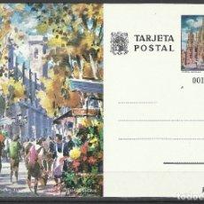 Sellos: TARJETA POSTAL - ESPAÑA . Lote 181619188