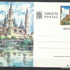 Sellos: TARJETA POSTAL - ESPAÑA . Lote 181619203