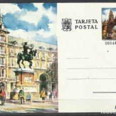 Sellos: TARJETA POSTAL - ESPAÑA . Lote 181619217