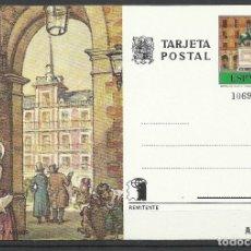 Sellos: TARJETA POSTAL - ESPAÑA . Lote 181619228