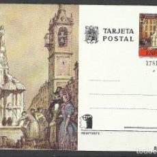 Sellos: TARJETA POSTAL - ESPAÑA . Lote 181619242