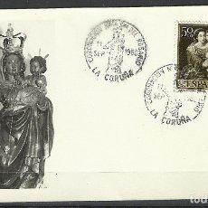 Sellos: ESPAÑA 1960. Lote 181621526