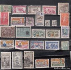 Francobolli: 27 SELLOS DIVERSOS DE LA MUTUALIDAD DE CORREOS Y TELÉGRAFOS. Lote 181909705