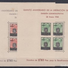 Sellos: BARCELONA.- QUINTO ANIVERSARIO LIBERACION BARCELONA. . Lote 182274836