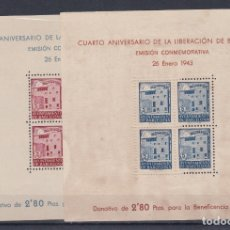 Sellos: BARCELONA.- CUARTO ANIVERSARIO LIBERACION BARCELONA. . Lote 182274946