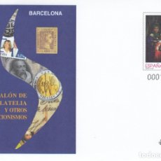 Sellos: SOBRE ENTERO POSTAL NUM. 103 - SALON DE FILATELIA BARCELONA 2005 - CERVANTES-QUIJOTE. Lote 203892716