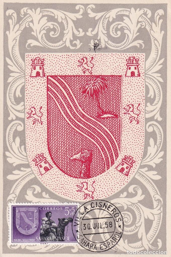 SAHARA ESCUDO DE EL AAIUN DIA DEL SELLO 1956 (EDIFIL 130) EN BONITA Y RARA TARJETA MAXIMA. MPM. (Sellos - España - Dependencias Postales - Tarjetas Máximas)