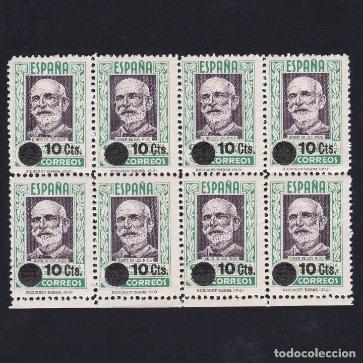 ESPAÑA. BENEFICENCIA.1938.NE.10C.S.25C.BLQ 8.MNH. EDIFIL NE 32 (Sellos - España - Dependencias Postales - Beneficencia)