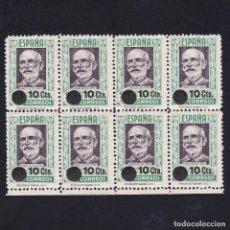 Sellos: ESPAÑA. BENEFICENCIA.1938.NE.10C.S.25C.BLQ 8.MNH. EDIFIL NE 32. Lote 183360188