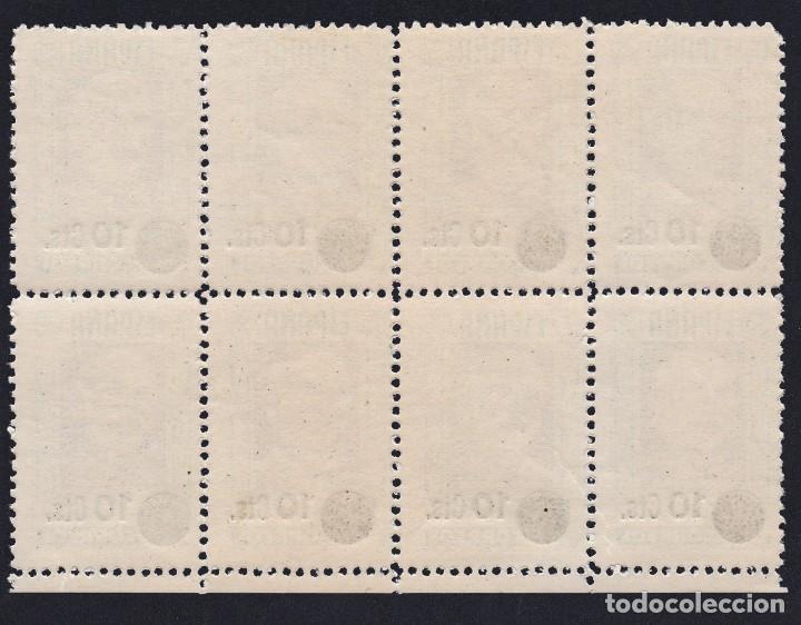 Sellos: España. BENEFICENCIA.1938.NE.10c.s.25c.Blq 8.MNH. Edifil NE 32 - Foto 2 - 183360188