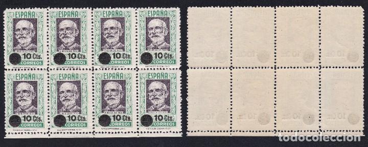 Sellos: España. BENEFICENCIA.1938.NE.10c.s.25c.Blq 8.MNH. Edifil NE 32 - Foto 3 - 183360188