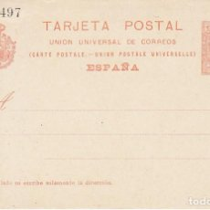 Sellos: EP. XX 53. ALFONSO XIII. 1910. Lote 183479892