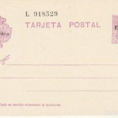 Sellos: EP. XX 81. II REPÚBLICA. 1931. Lote 183480053