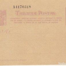 Sellos: EP. XX 80. II REPÚBLICA. MATRONA. 1938. Lote 183480232